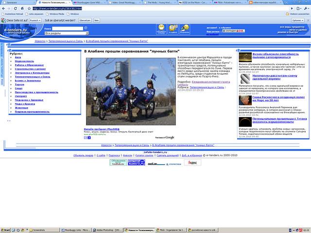 2010-ETendersru by Space Education