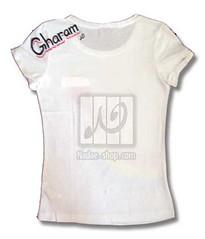 IMG_4706 (Nada e-Shop) Tags: tshirt     nadaeshop