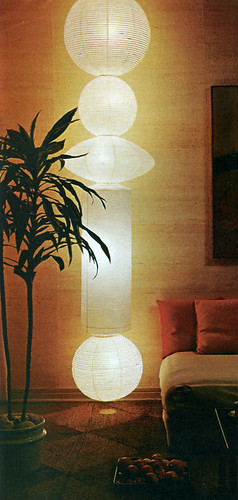 60s DIY lamp made from bamboo lanterns