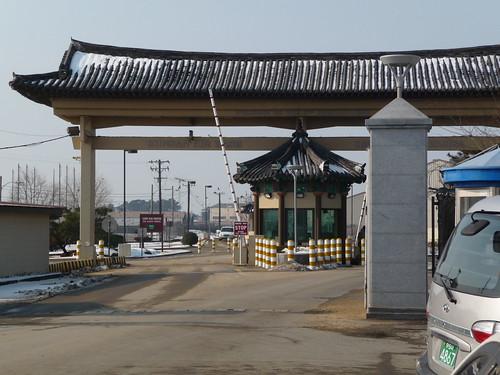 Gunsan Air Base
