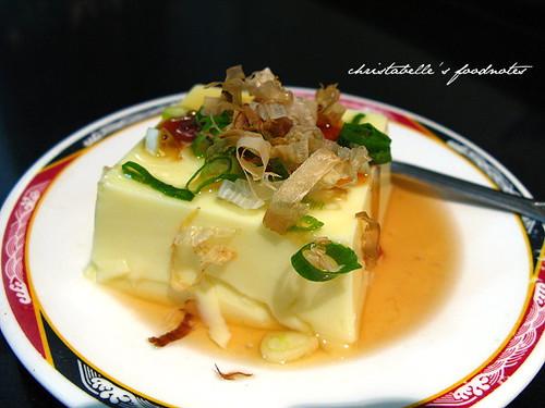 北投滿來溫泉拉麵溫泉豆腐