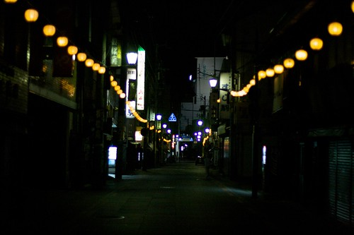 Kompira San, Shikoku - Japan