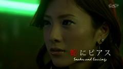 [090206] 蛇にピアス