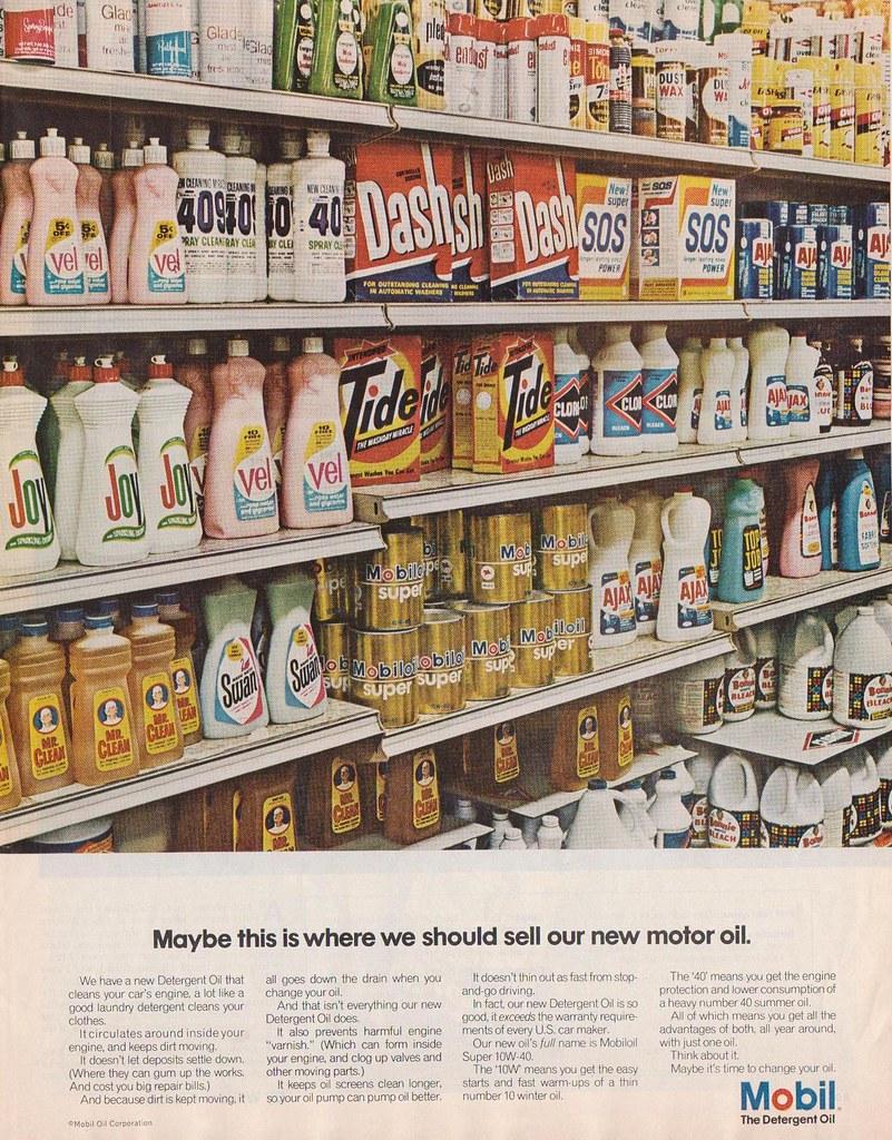 Mobil Oil Ad