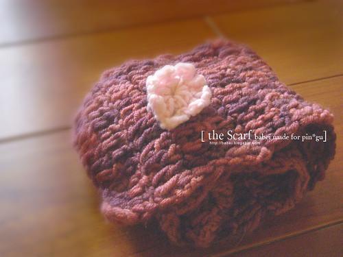 20090309-66圍巾