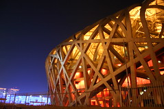 Beijing Olympic Stadium (aberdidi) Tags: china birds nest beijing olympic p1f1