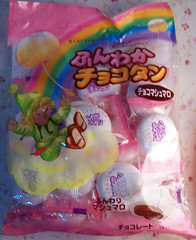 Okashi (Camila Geek Girl) Tags: candy sweet chocolate gift marshmallow doce choco presente   okashi    chokoreeto
