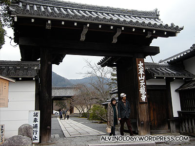 A shrine entrance
