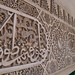 Nazrid Palaces