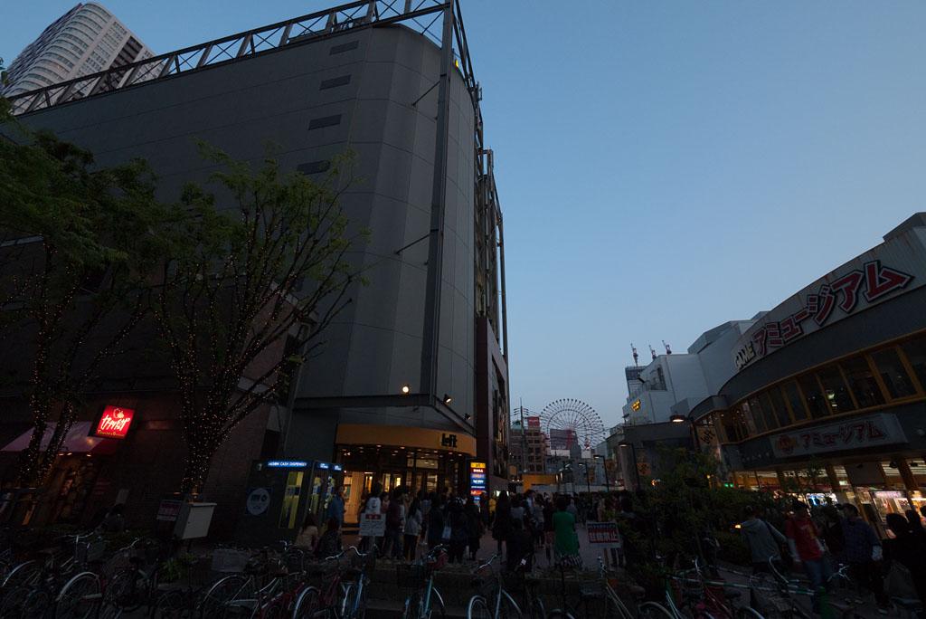 in front of Umeda LOFT
