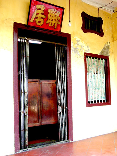 Chinese Vintage