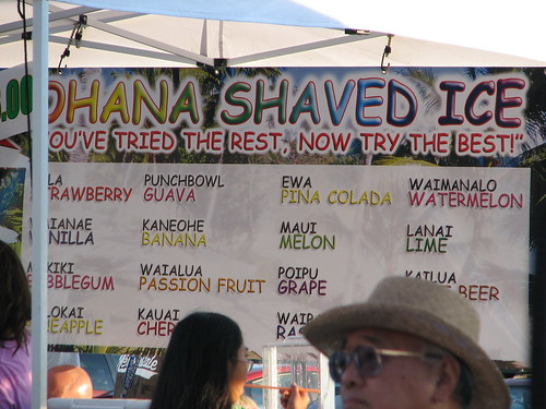 The Shave Ice Stand