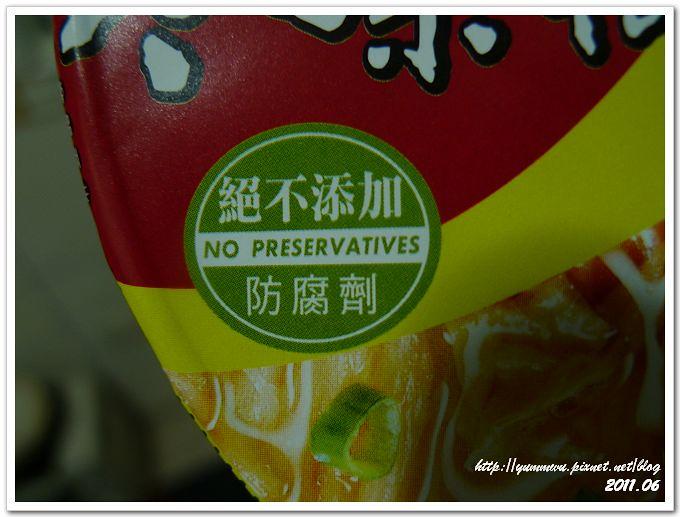 試吃味味冬菜鴨肉冬粉 (5)