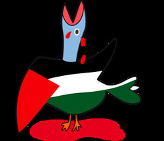 palestina gernika