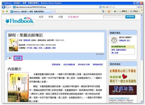 findbook-4