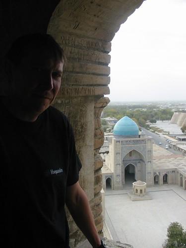 Op Kalon Minaret