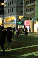 what are you doing? ([cipher]) Tags: voigtlander harajuku nightview 40mm d300 ultron capturenx