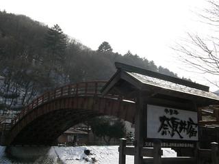 《奈良井宿》木曽大橋