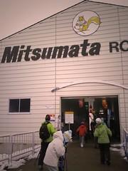 IMG_0035.JPG (etowl) Tags: japan snowboard snowboarder 2009   etowl