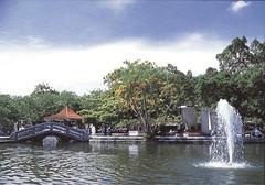 Sun Yat-sen Park Pingtung