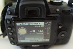 D5000 LCD monitor open (by HAMACHI!)