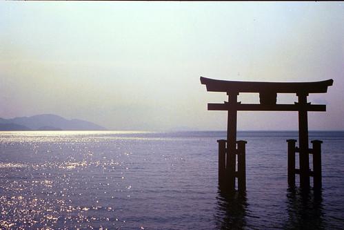 Lago de Mercurio 水銀 琵琶湖 Mercury Lake