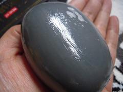 泥炭石 洗顔石鹸