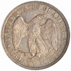 1876-CC 20-cent piece rev