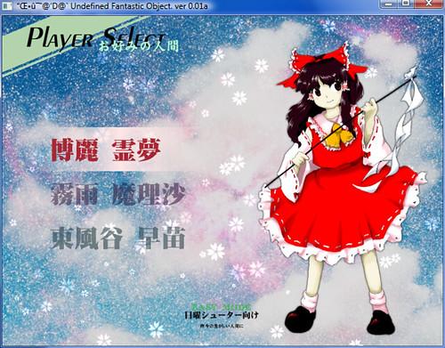 Touhou Project 3584612066_4f6fa4a7ba