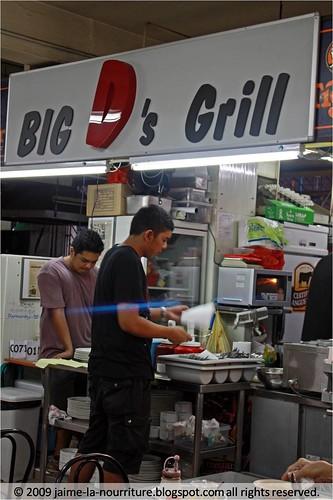 Big D Grill