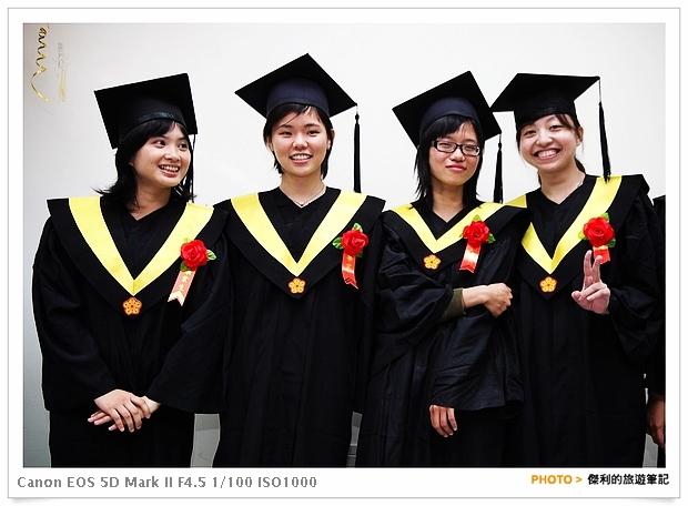 台大獸醫系畢業典禮
