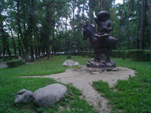 O jardim de Karasay Batyr em Almaty