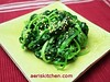 Korean Food: Spinach Side-dish (시금치 나물=SiGeumChi NaMul) 작성자 aeriskitchen