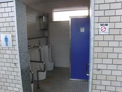 Kyoto public toilet