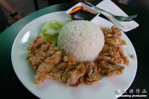 Black Pepper Sauce Chicken Rice 黑胡椒鸡扒饭