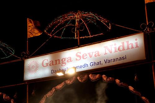 Ganga Seva Nidhi