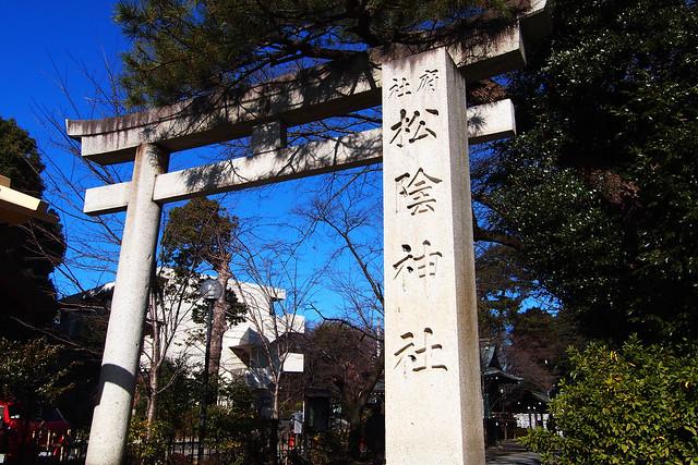 110108_111606_松陰神社