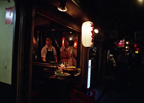 Shinjuku 思い出横町 #I