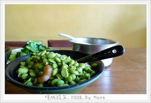 monacat1 拍攝的 014-20090108。