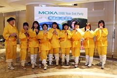 MOXA Human Resources (Henry Leong) Tags: moxa