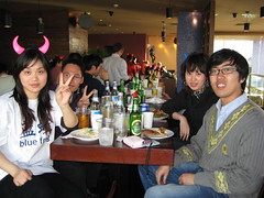 blue froggers (bluefrog_china) Tags: blue party beijing frog staff
