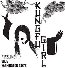 2008_kungfu_girl