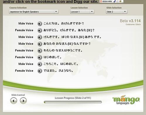 20070920mango03