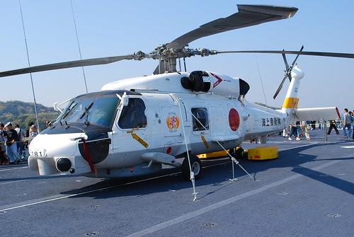 """SH-60 DDH-181 """"HYUGA"""" Special"""