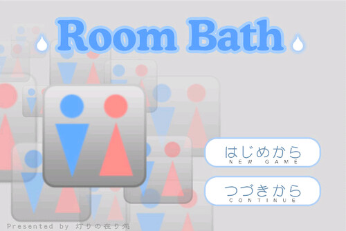 你拍攝的 Room Bath。