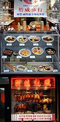 Chinatown food - NY