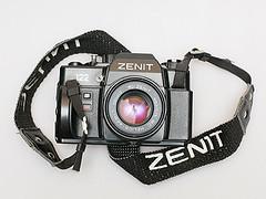 Zenit 122 (siimvahur.com) Tags: camera old film vintage foto zenit 122 kaamera zenit122 siim vahur siimvahur siimvahurcom wwwsiimvahurcom