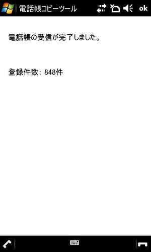 3643880814_11f365cab7.jpg