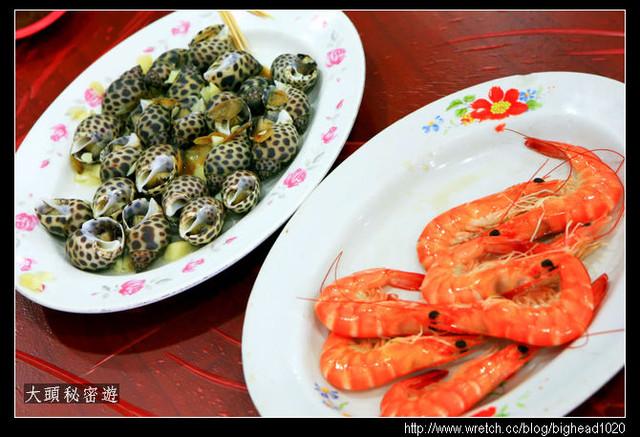 [台南]七股土城海產店| 大頭秘密遊