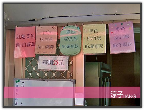大嬸婆紫玉菜包02